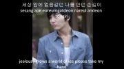 No Min Woo - Trap با زیرنویس انگلیسی و ترجمه فارسی