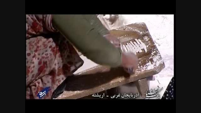 اریشته غذای سنتی آذربایجان