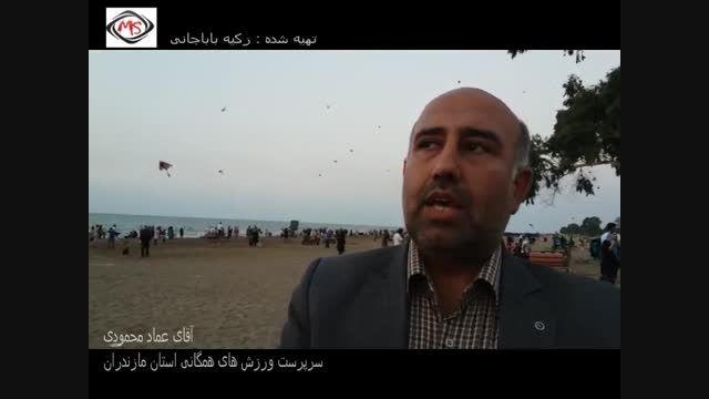 مصاحبه با سرپرست هیات ورزشهای همگانی استان مازندران