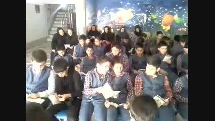 مراسم زیارت امام حسین در روز عاشورا (زیارت عاشورای معر)