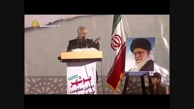 حسن عباسی: فردای توافق هسته ای هیچ اتفاقی نخواهد افتاد