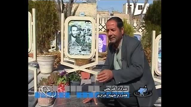 8 اسفند سالروز شهادت حاج حسین خرازی