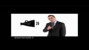 نرم افزار پخش مویرگی | ویدیو آموزشی شرکت های مویرگی قسمت 2| پخش مویرگی| نرم افزار پخش مویرگی کارا