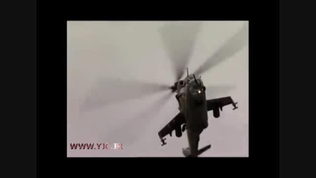 رونمایی روسیه از سلاحی جدید برای مبارزه با داعش