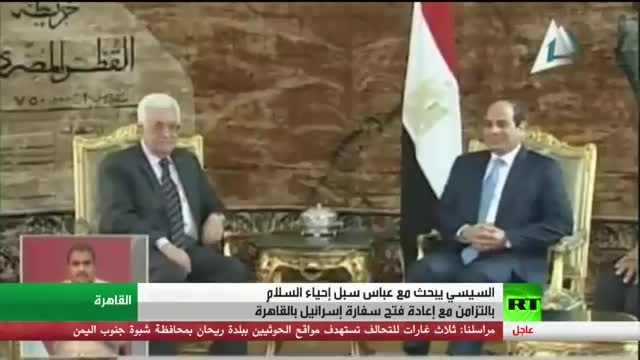 بازگشایی سفارت اسرائیل در قاهره