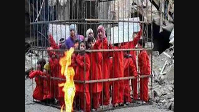سوزاندن کودکان توسط داعش!!!