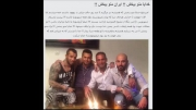 امیر تتلو:خدا منو ببخش ایران منو ببخش