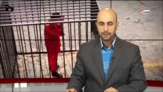 تغییر مذهب چندین خانواده اردنی و فلسطینی به مذهب تشیع