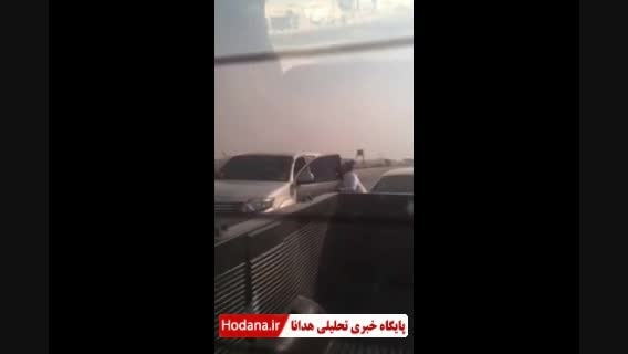 دعوا از نوع عربستانی!