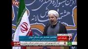 شوخی حسن روحانی با نمایندگان مخالف مجلس