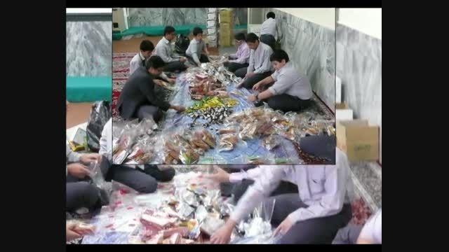 برگزاری مراسم جشن عید غدیر خم