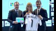 مراسم معارفه اسپانسر جدید باشگاه رئال مادرید