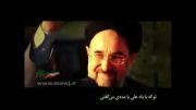 تا سید ما باشد و ما عاشق ایران
