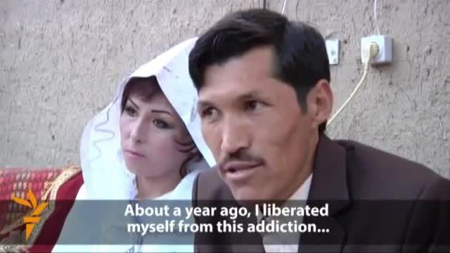 دو جوان معتاد بخاطر اعتیاد با هم عروسی کردند