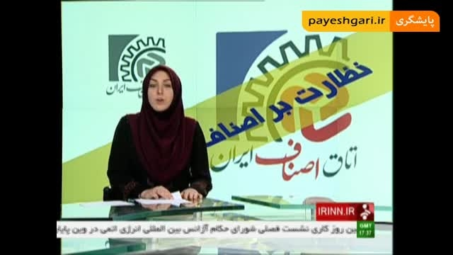 تنظیم بازار و نظارت بر بازار در ایام ماه مبارک رمضان