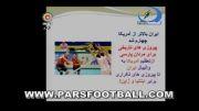 دژاگه می تواند بهترین بازیکن ایران در جام جهانی شود