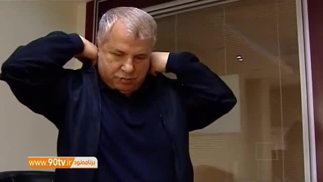 واکنش علی پروین به تقلید صدایش توسط میناوند