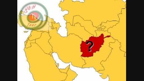 درد دل های یک جوان افغان درباره ی نام کشورش