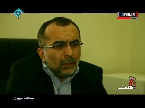 افزایش خیانت در  روابط زناشویی در ایران!
