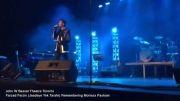 اجرای «جاده یك طرفه» مرتضی پاشایی توسط فرزاد فرزین