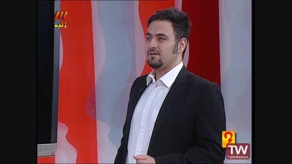 پاک سازی ایمن اطلاعات-آرش یوسف دوست-مردم چی میگن-شبکه 3