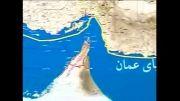 اطلاعات نقشه ی جغرافیایی و مساحت ایران