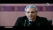 مصاحبه شبکه تهران با مهران مدیری 1393/05/17