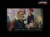 گزارش خبری روزنه ۸/ویژه شهیدحسین غلام کبیری