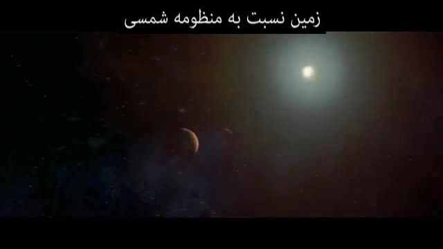 خروج از زمین و منظومه شمسی و کهکشان راه شیری(عظمت دنیا)