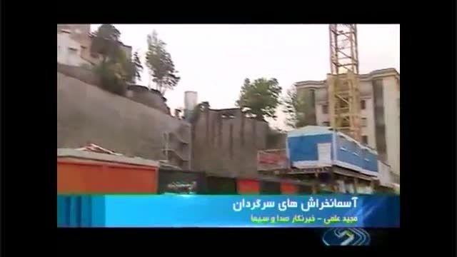 ماجرای جنجالی بزرگترین آسمانخراش تهران در کوچه 5 متری