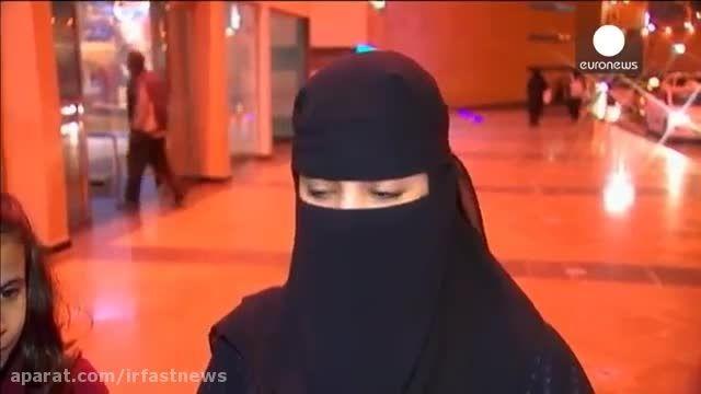 زنان سعودی برای اولین بار در انتخابات شرکت می کنند
