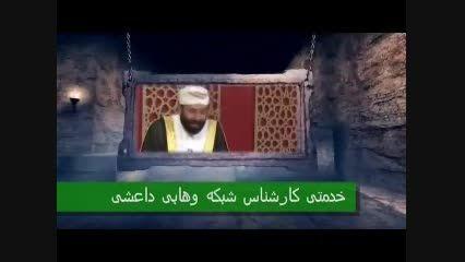 دروغ و تناقض شبکه وهابی درباره کمک عربستان سعودی به غزه