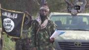 رهبر بوکوحرام با پرچم داعش