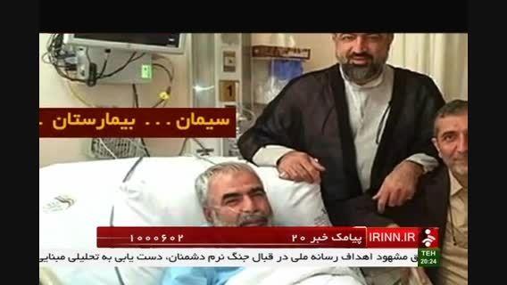 حسینیان بعد از آرزوی مرگ روانه بیمارستان شد