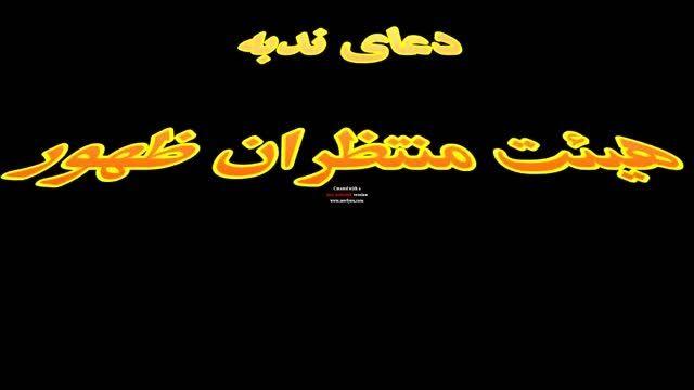 روضه عباس علیه السلام حجت السلام محمد فروهر