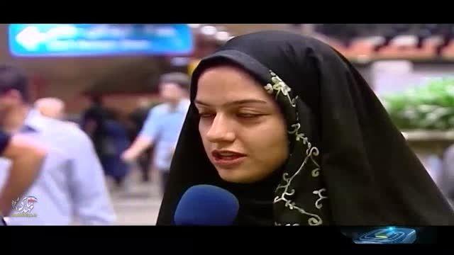 نظر مردم در مورد برداشته شدن تحریم ها