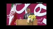 احمدی نژاد: با پایمال کردن یک جوانه نمی توان جلوی بهار را گرفت