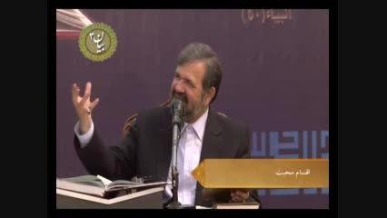 مبحث محبت قسمت اول (اقسام محبت)از منظر قرآن