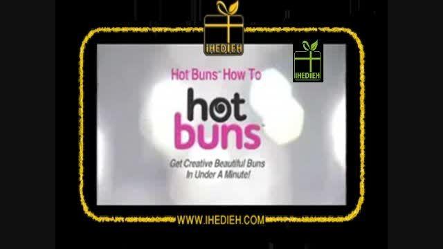 آموزش شینیون آسان با کش جادویی Hot Bons