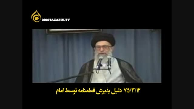 امام به چه دلیلی جام زهر را نوشید