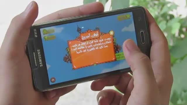 ویدئویی از بازی «محله باصفا»