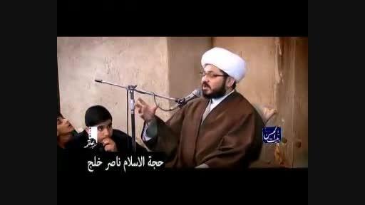 فاطمیه 93 - علاقه حضرت فاطمه (س) به سلمان(حتما ببینید)