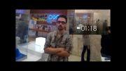گوگل گلس روی چشمانمان در ایران! - آرمو مینی قسمت ۴