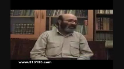 لزوم طب اسلامی