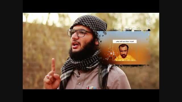 اعدام جدید 4 نیروی الحشد الشعبی و پیام جدید داعش