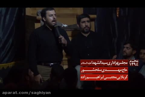 شب 9 صفر - شور - جنازمو ببرید وادی السلام علی