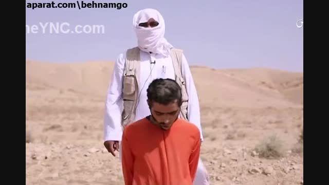 روش جدید اعدام توسط داعش.(هشدار).!