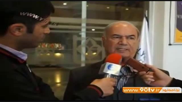 مشت زدن افشارزاده به خبرنگار(بابازتاب جهانی مواجه شده!)
