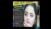 حکم اعدام نرگس محمدی بازیگر سینما و تلویزیون
