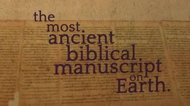 انجیل 2000 ساله در معرض نمایش مشاهده انلاین برای عموم